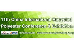 Polyester recycling Conference in China