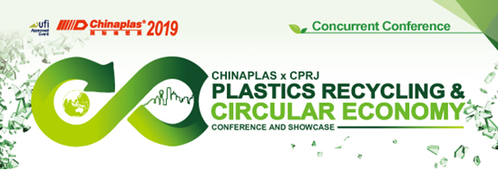 Chinaplas - Circular Economy Conference
