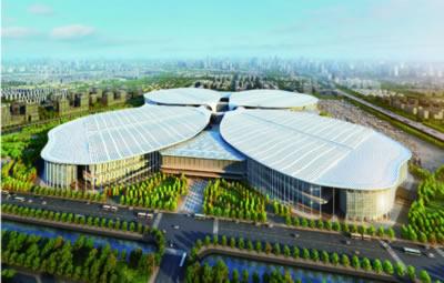 Convention Center n Hongqiao, Shanghai
