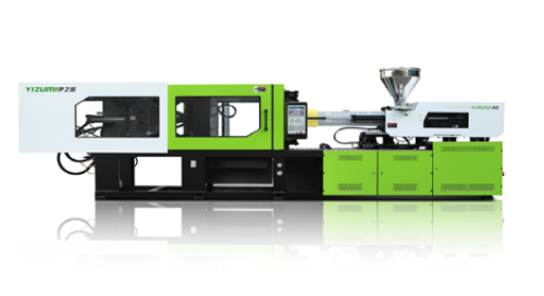 Yizumi injection moulding machine