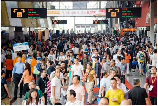 Guangzhou and to receive at least 180,000 professional visitors